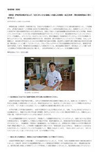 m3.com_nagaeのサムネイル