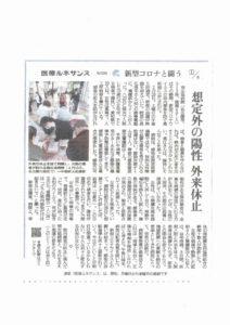 runesansu_yomiuriのサムネイル